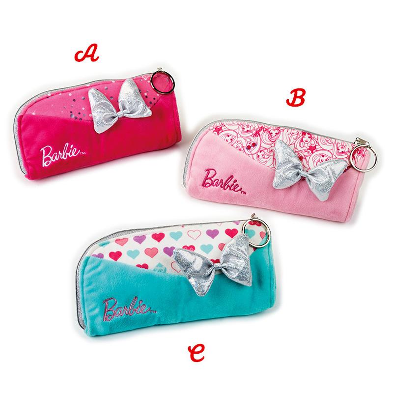 Lelly peluche online store peluche barbie pets porta matite for Porta online shop