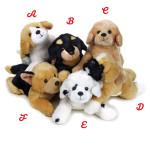 Lelly Peluche Online Store | Peluche cuccioli cani assortiti