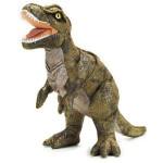 Lelly Peluche Vendita Online peluche Venturelli | peluche T-Rex National Geographic