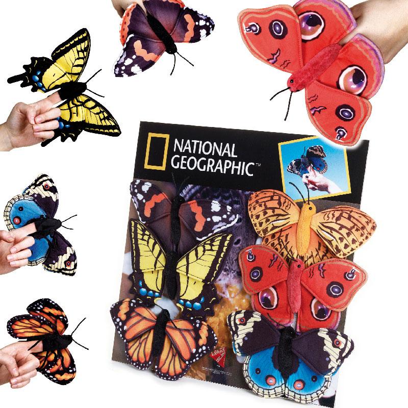 Lelly Peluche Vendita Online peluche Venturelli | peluche farfalle National Geographic