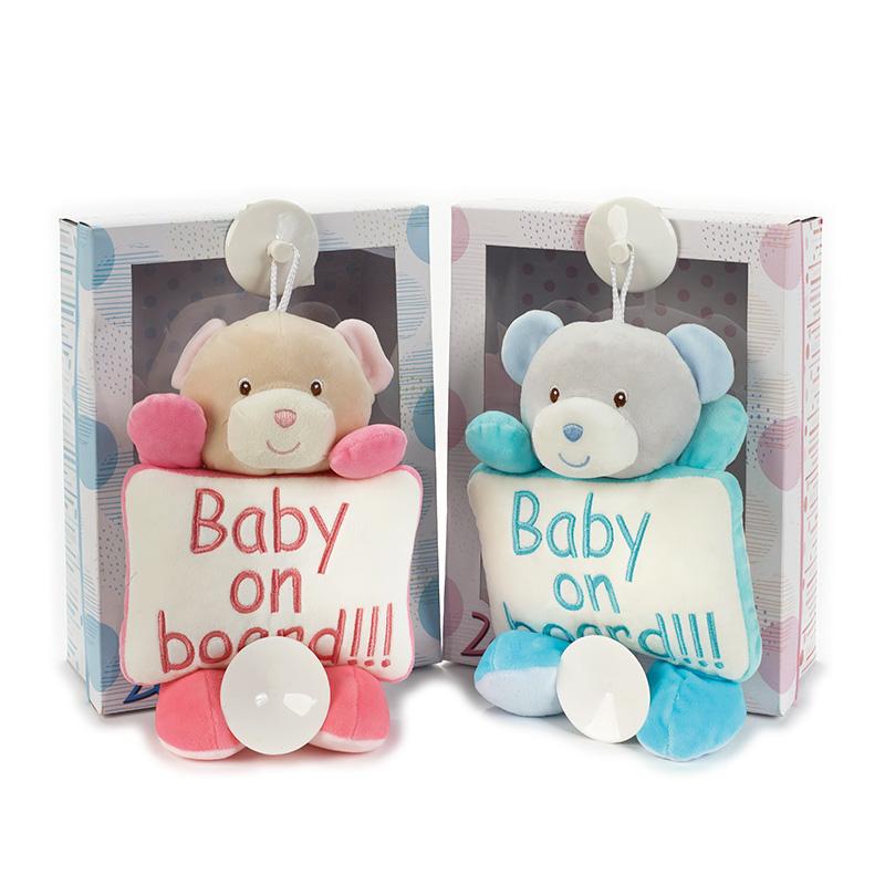 Lelly Peluche Online Store |Peluche Zerotre Baby on Board